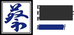 Dr. Chua's Family Clinic Pte Ltd.